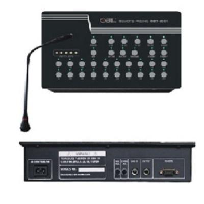 Micro cổ ngỗng phân vùng OBT-8051